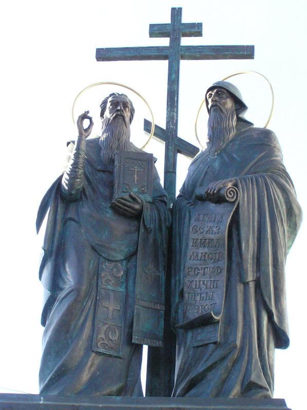 У азбуки славянская душа