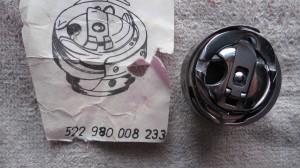 МИНЕРВА 72112 кл., ЧЕЛНОК В СБОРЕ R-233