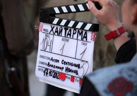 О депортации крымских татар  расскажет «Хайтарма»