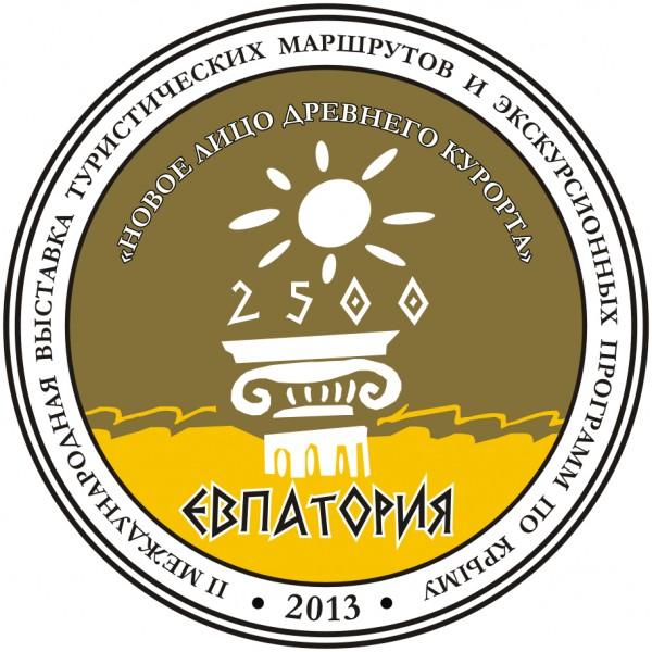 Лучшие экскурсоводы Крыма