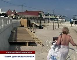 beautiful beach in Krym Ukraine