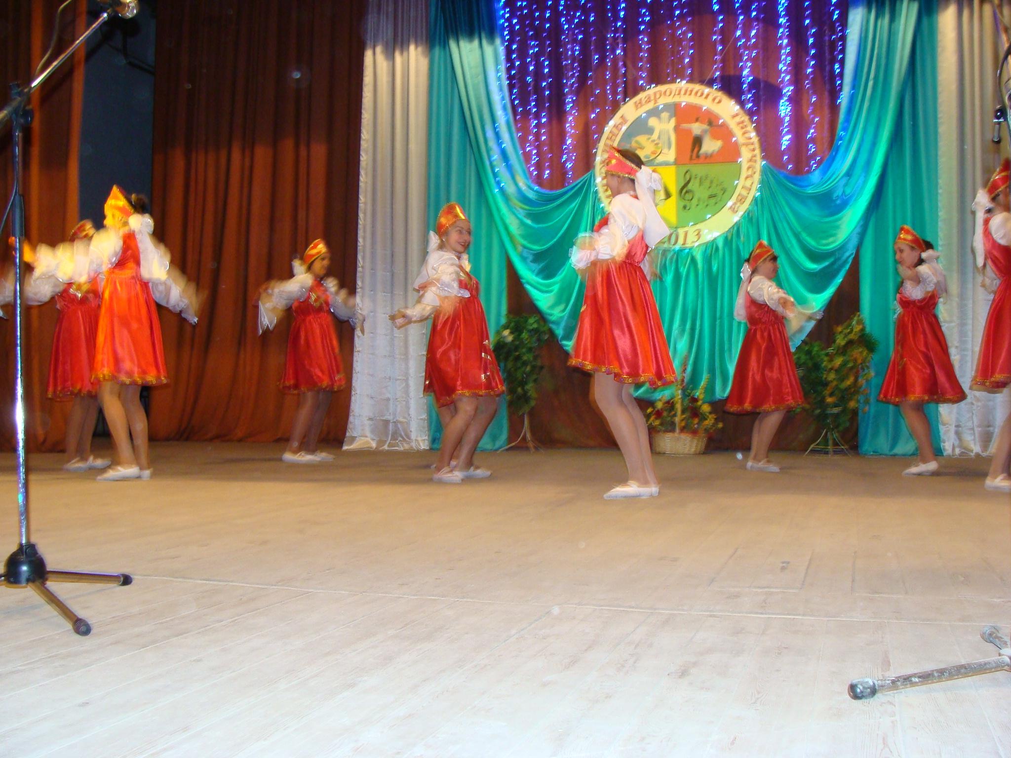 Talanty Saki, Uyutnoe