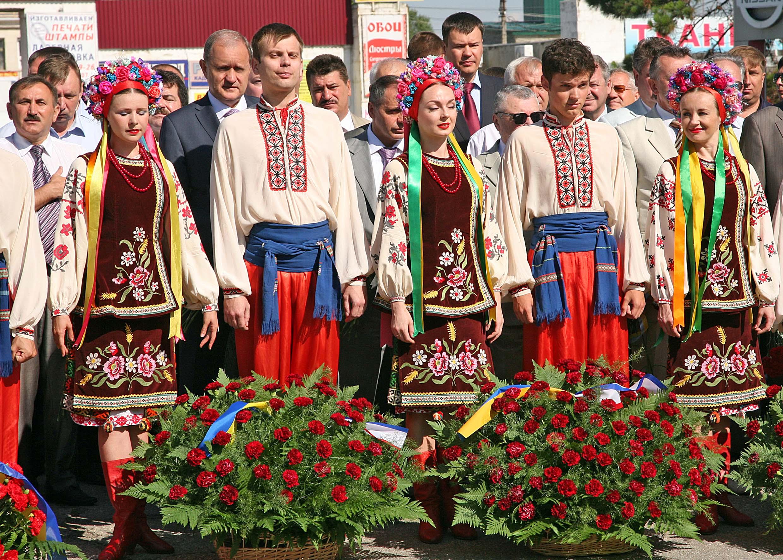 Как Крым будет отмечать День Конституции