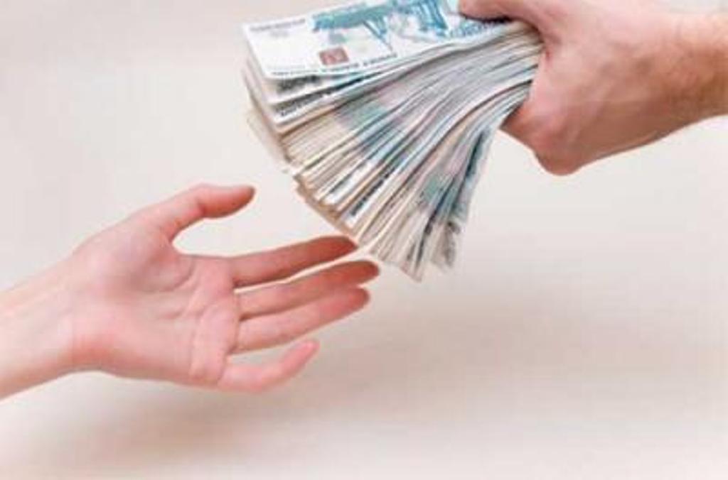 Дам денег!