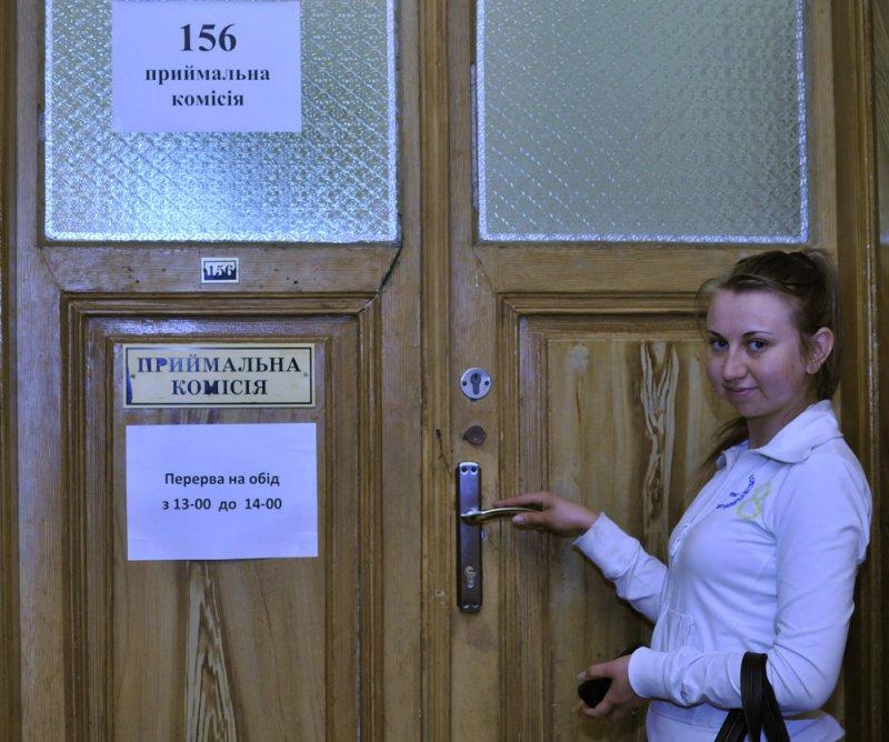 Крымские вузы  начали прием документов