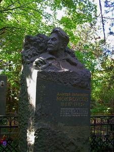 Могила Алексея Мокроусова в Симферополе