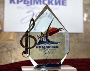 крымский парус