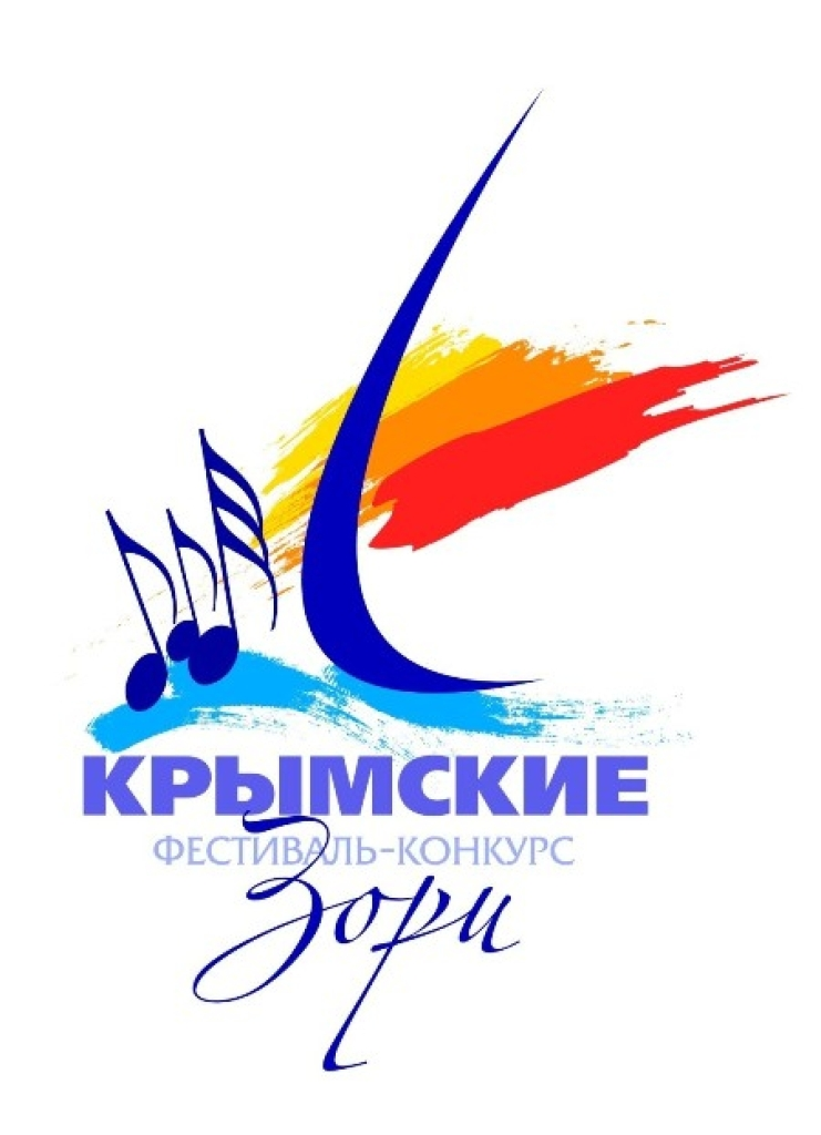 Названы  финалисты фестиваля «Крымские зори» ( список)