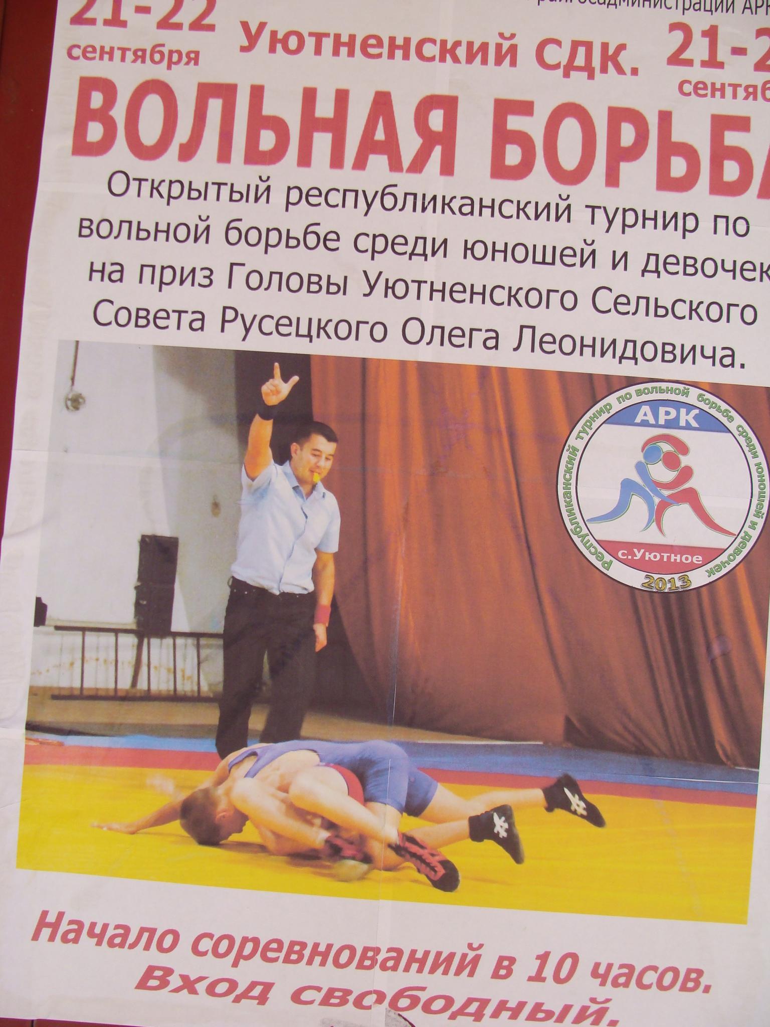 Легко быть олимпийским чемпионом, но надо  научиться побеждать