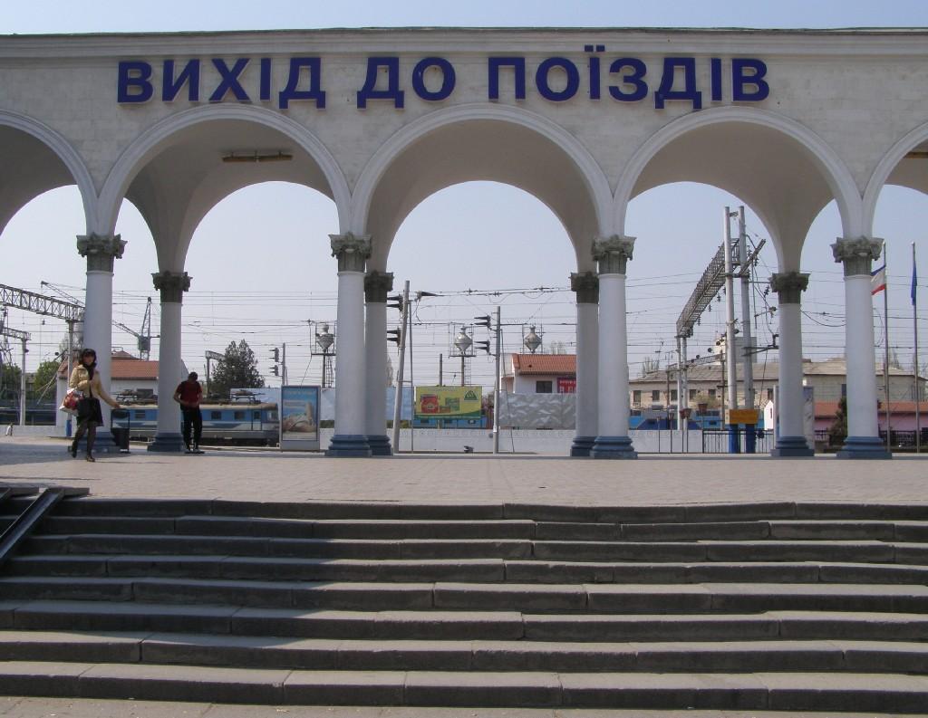 График движения поездов в Крым изменится