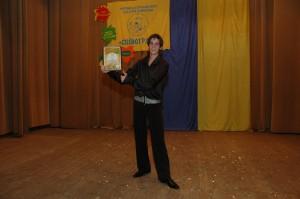 Специальная премия от певицы Диляры Махмудовой.