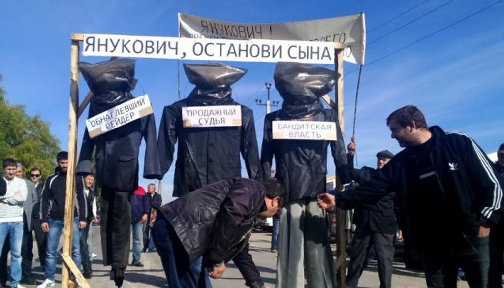«Янукович, останови сына!»
