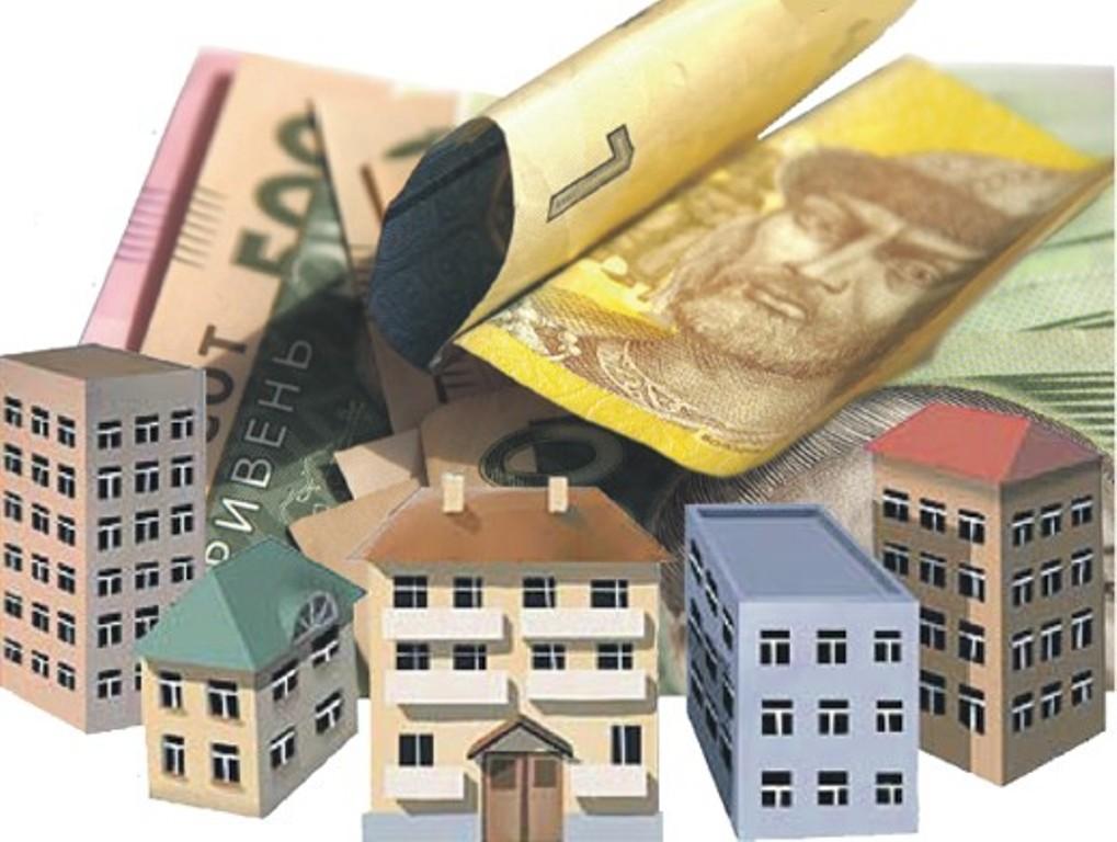Собственников  недвижимости приглашают  в налоговую