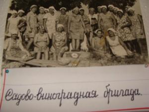 село Уютное