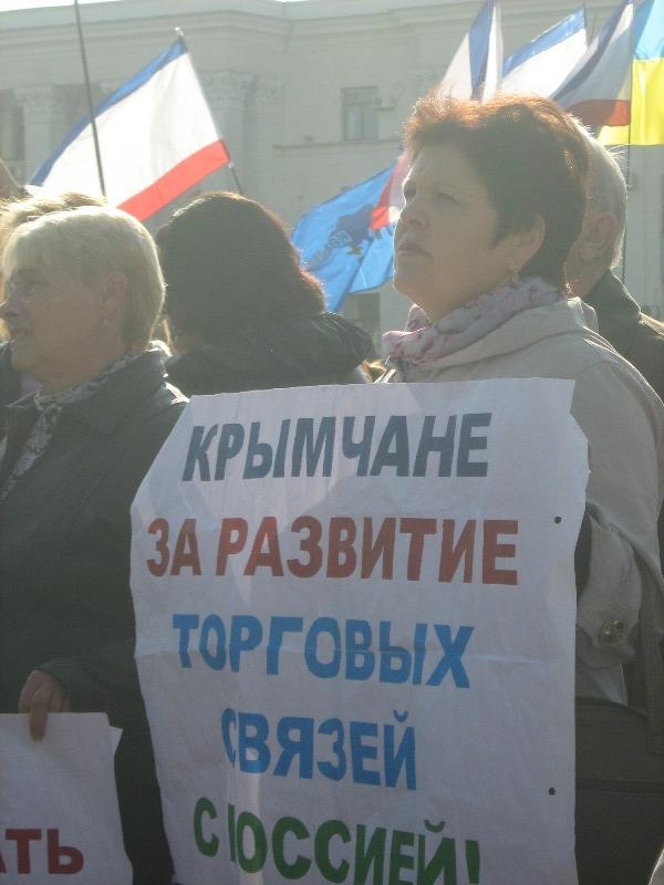 Крым против ЕС: гимны рабов
