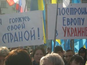 митинг, Симферополь