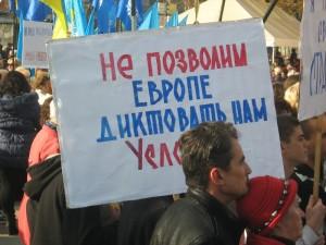 Симферополь, митинг за ТС