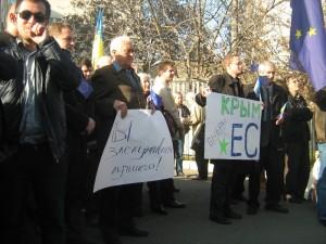 Симферополь, митинг за ЕС