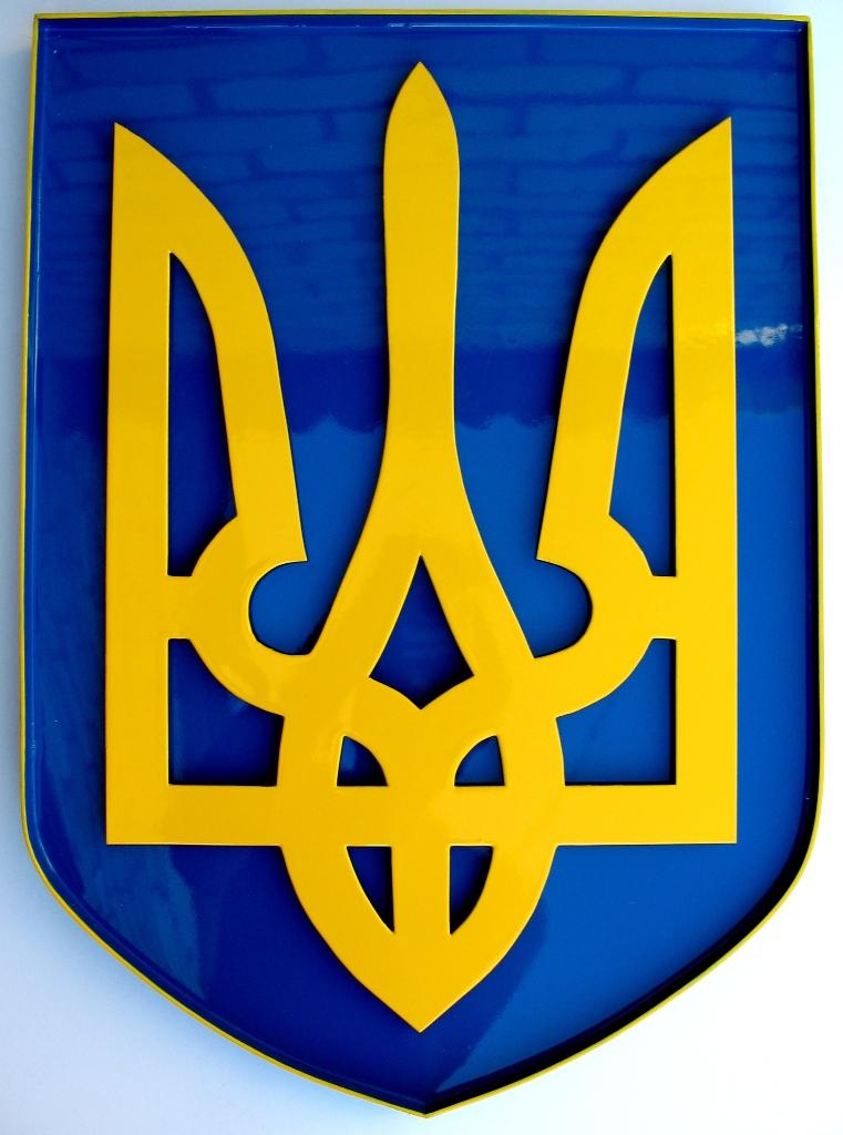 В Крыму  создадут самый большой герб Украины
