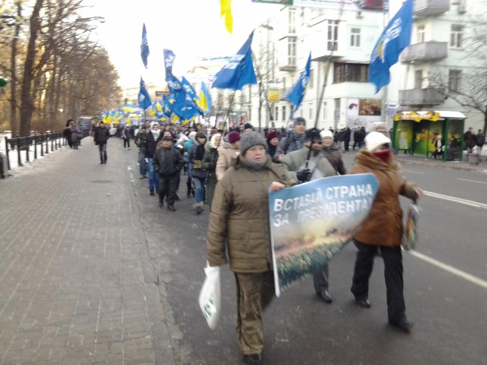 Крымчане едут на  антимайдан