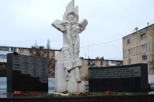мемориал,  Евпатория