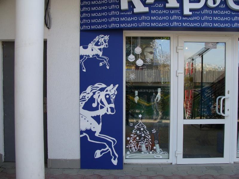 В Евпатории выберут  лучшую новогоднюю витрину
