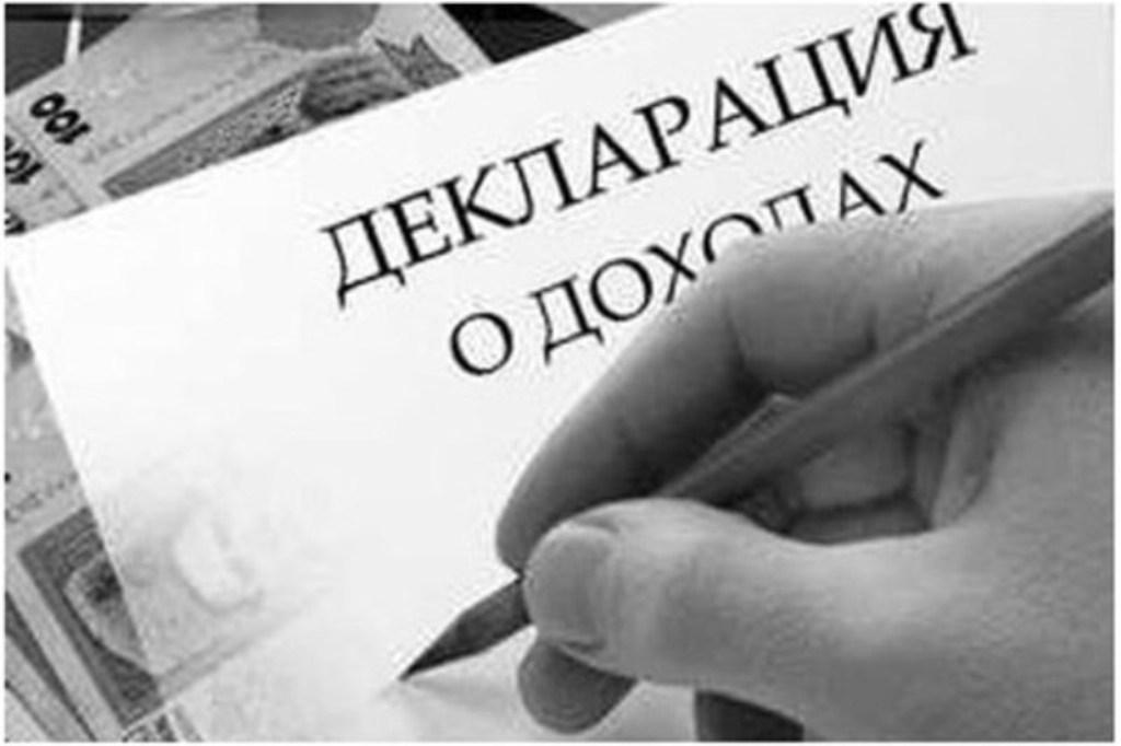 В Крыму началась  кампания  декларирования  доходов