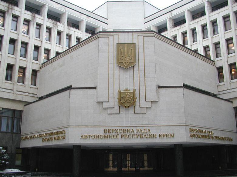 Парламент Крыма принял  декларацию о независимости (текст)