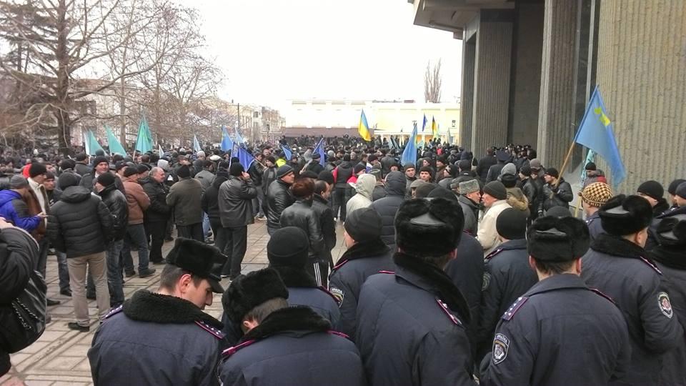 В Симферополе  митингуют крымские татары