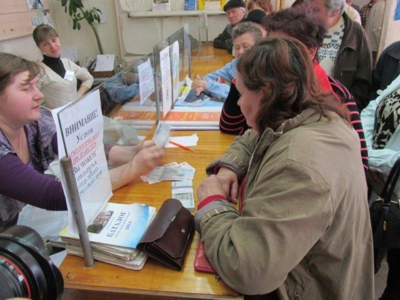 Январские пенсии и социальные доплаты крымчане получат вовремя