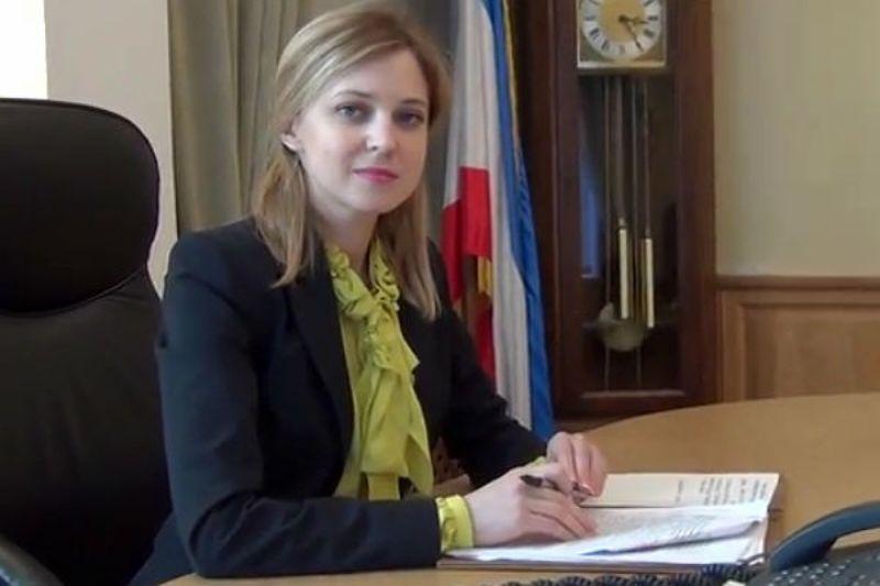 Наталья Поклонская берется защитить крымчан от банковских мошенников