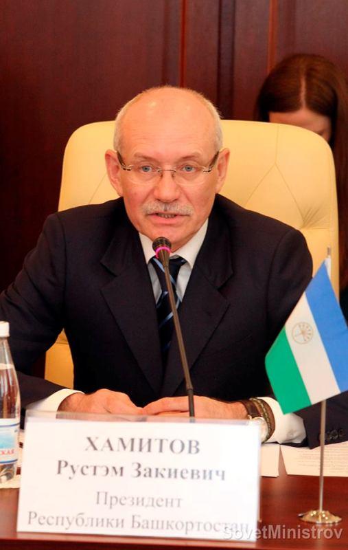Башкортостан газифицирует Белогорский район и поможет  возродить  сельское хозяйство