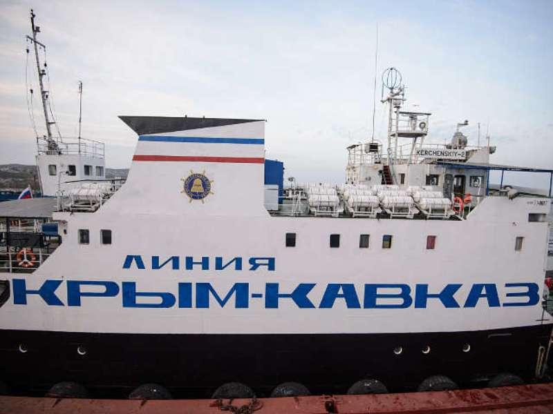 Между портами «Кавказ»  и «Крым»  будет  дополнительная  паромная переправа