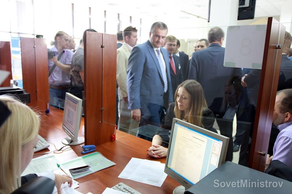 В Крыму открыли первый центр регистрации прав на недвижимое имущество в системе Росреестра