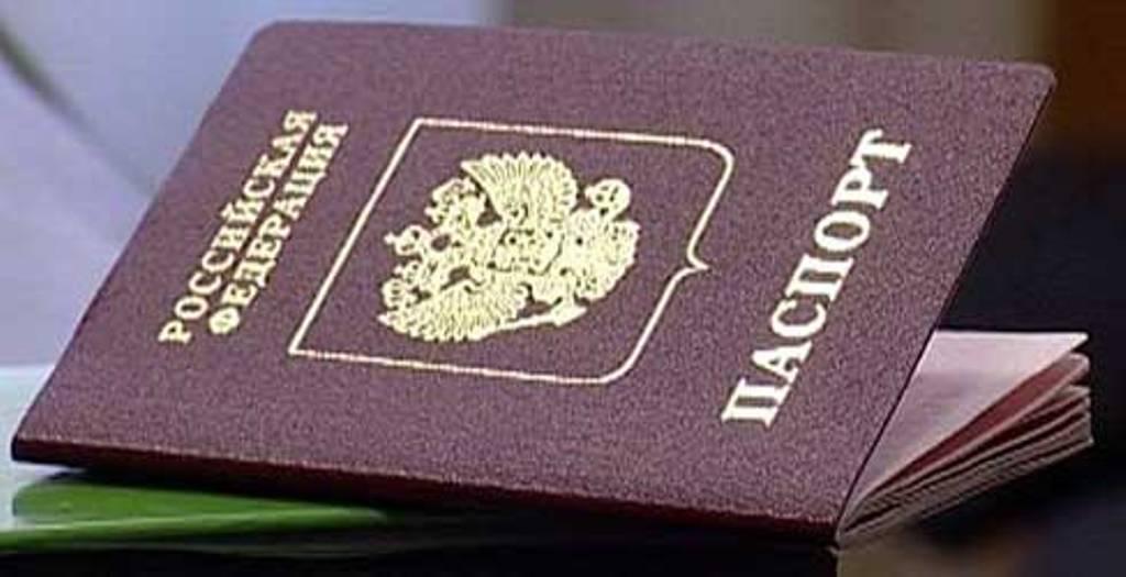 Где крымчане смогут получить Шенгенскую визу с сентября?
