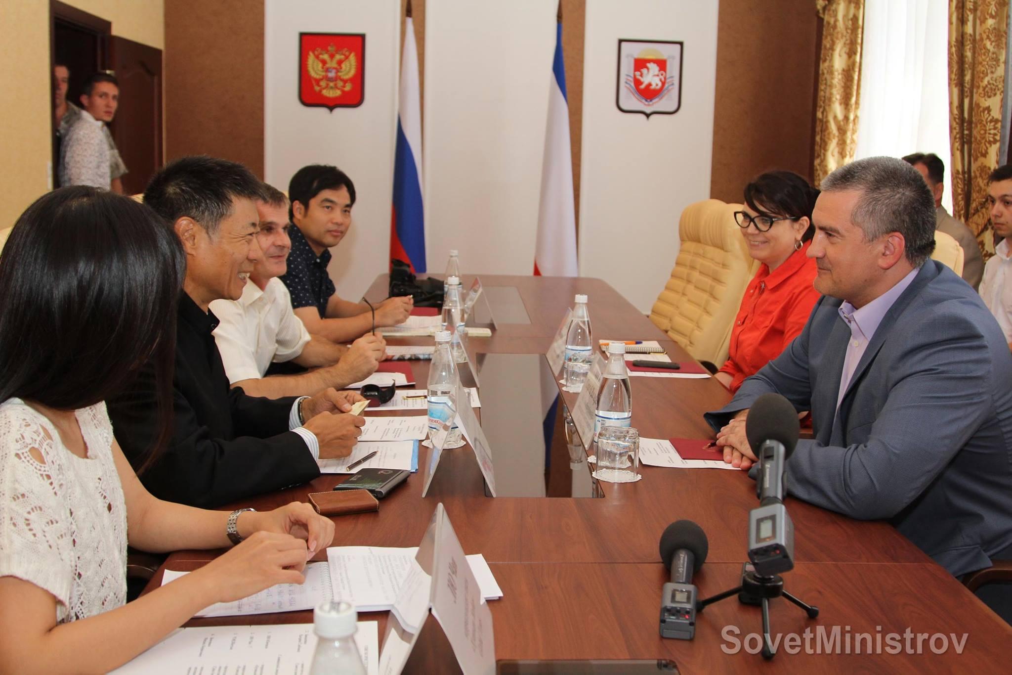 Сергей Аксенов: правительство Крыма открыто для сотрудничества с представителями разных стран
