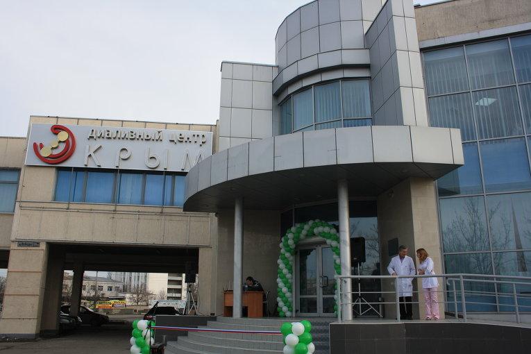 В Симферополе открыли Центр гемодиализа