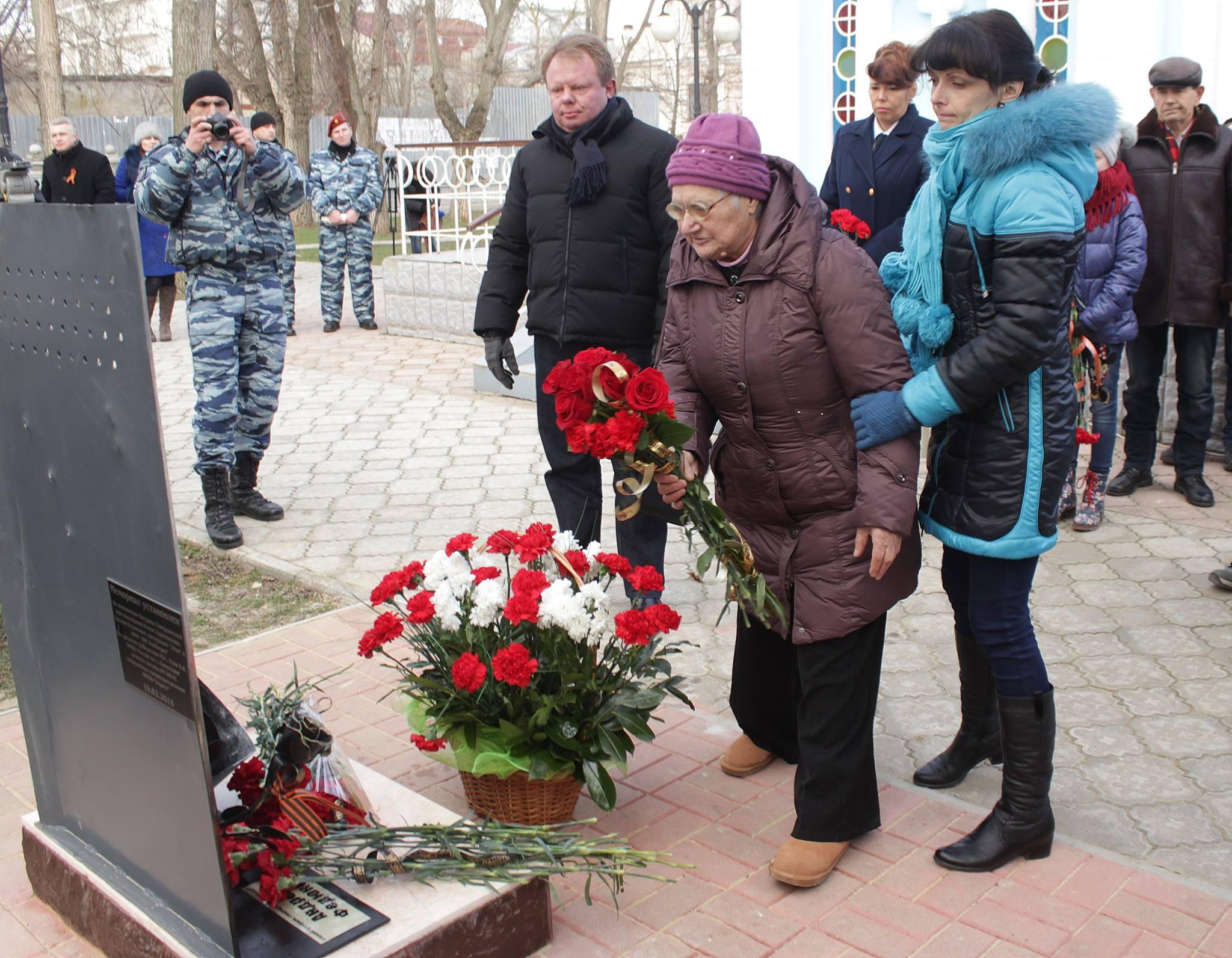 Ирина Федюкина: «Мой сын погиб не зря!»