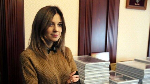 Наталья Поклонская  подарит Крыму   памятник царской    семье Николая II
