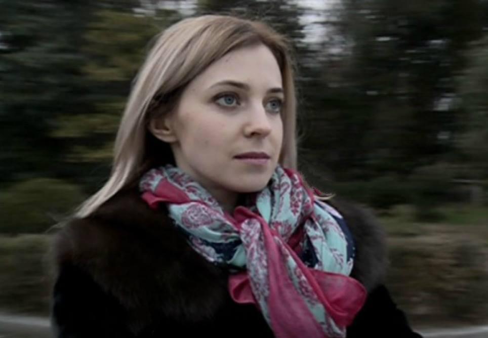 Кому  отдала свое сердце Наталья Поклонская?