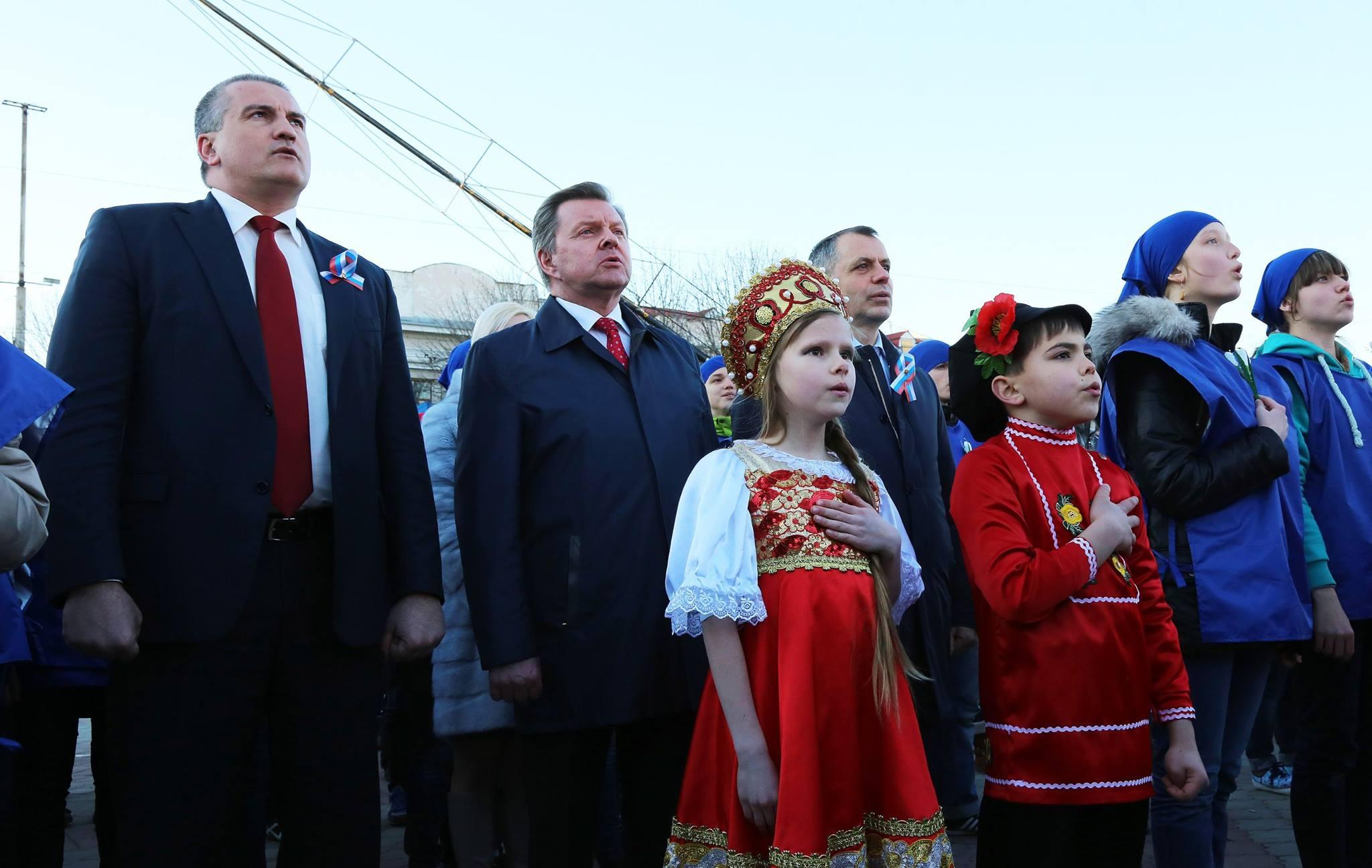 Крым   празднует годовщину воссоединения с Россией!