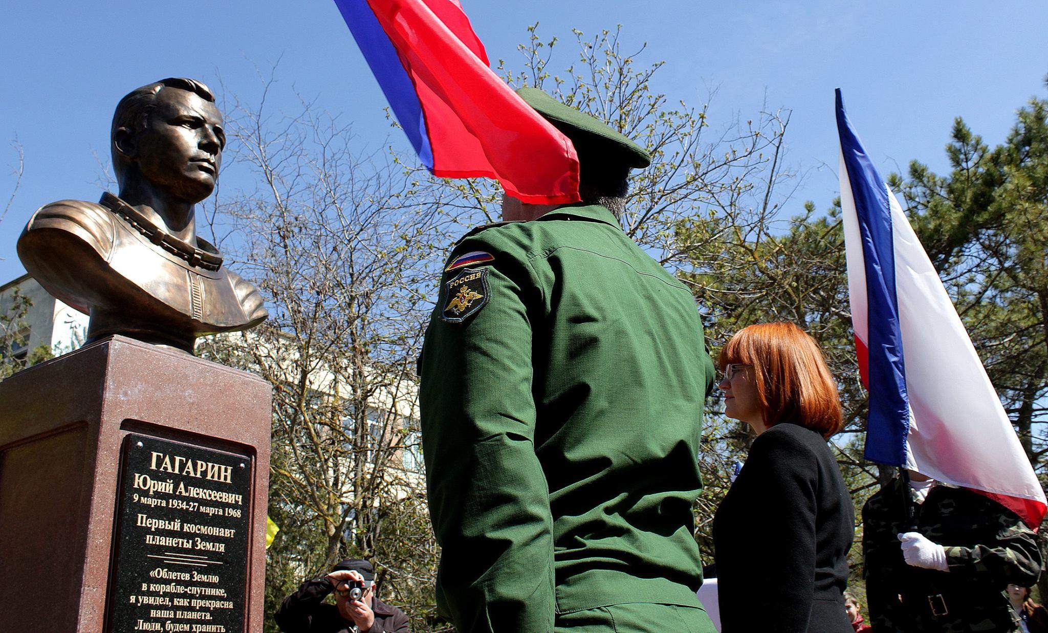 В Евпатории открыли памятник Юрию Гагарину