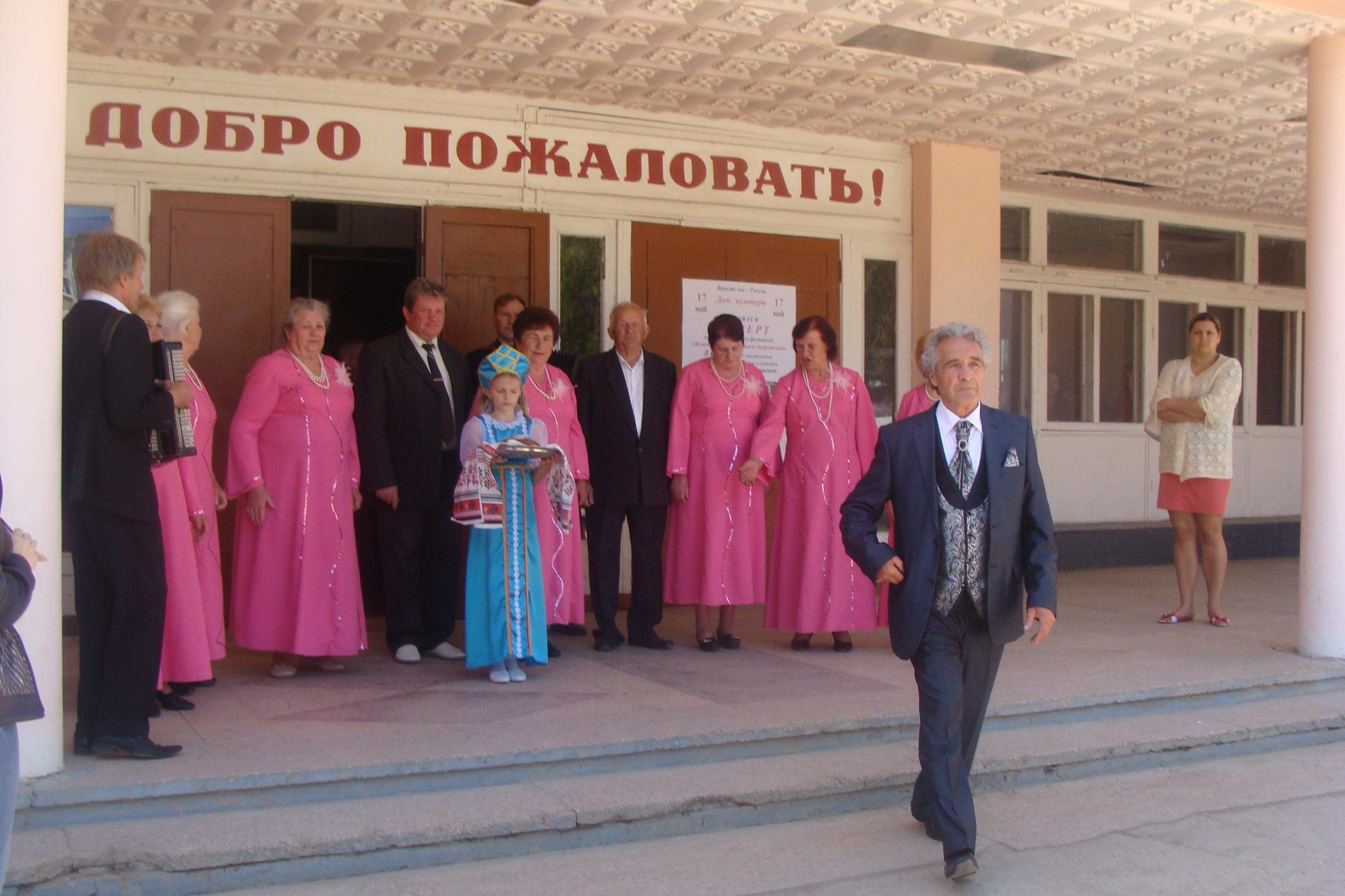 Приезжайте, друзья, к нам в Уютное — это чудо на крымской земле!
