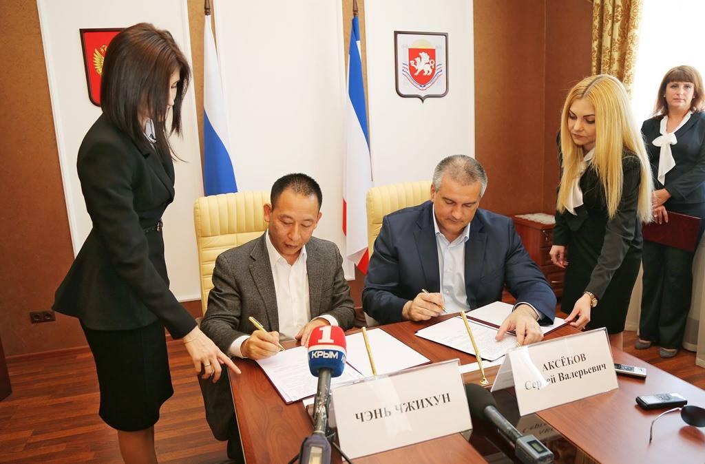 Крымом заинтересовались китайские бизнесмены