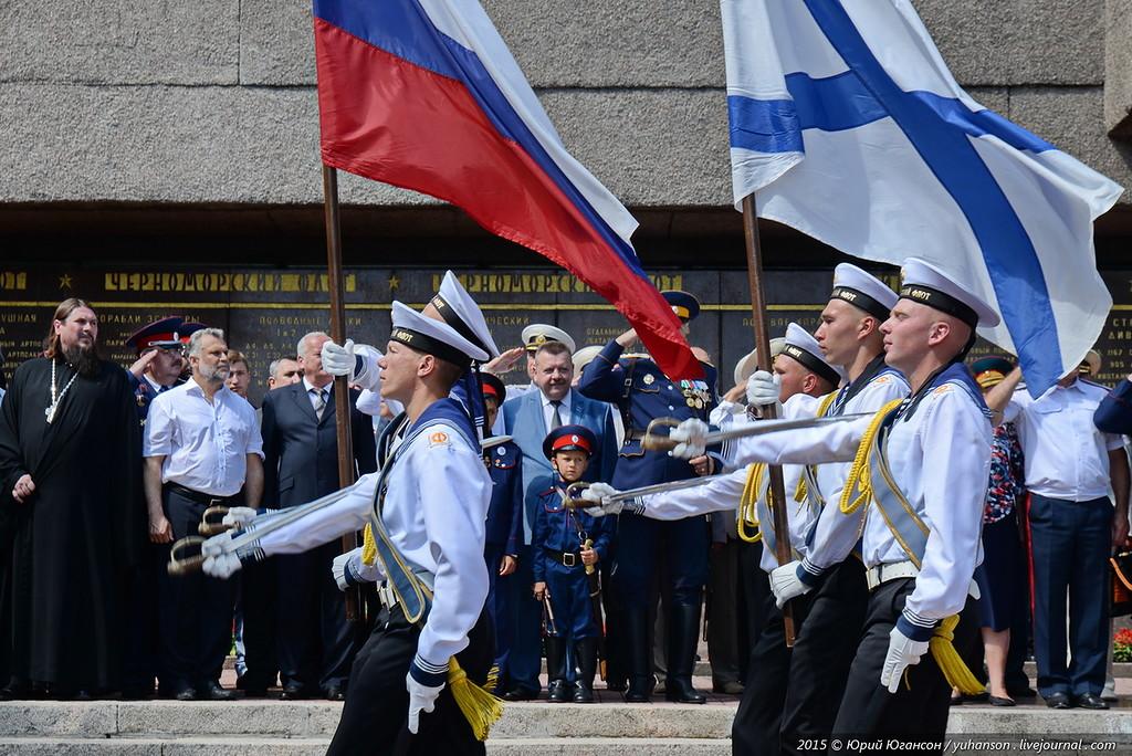Севастополь празднует День России