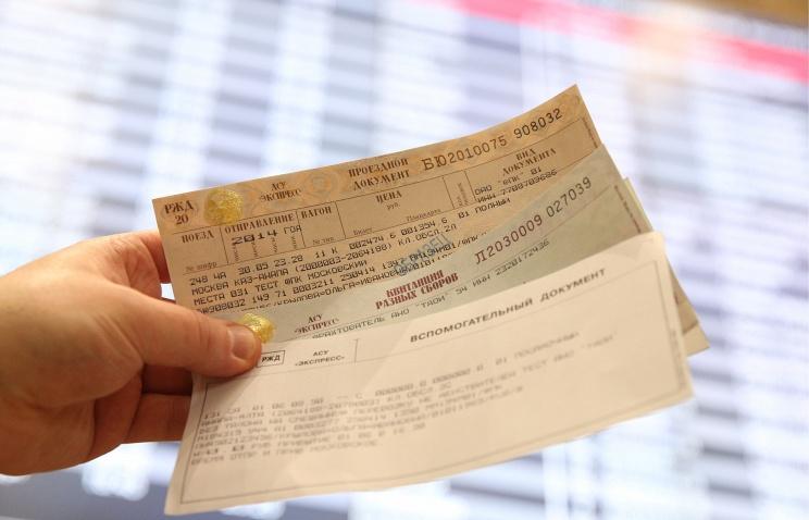 Единый билет в Крым теперь можно купить в Интернете
