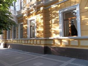 Сиферополь3