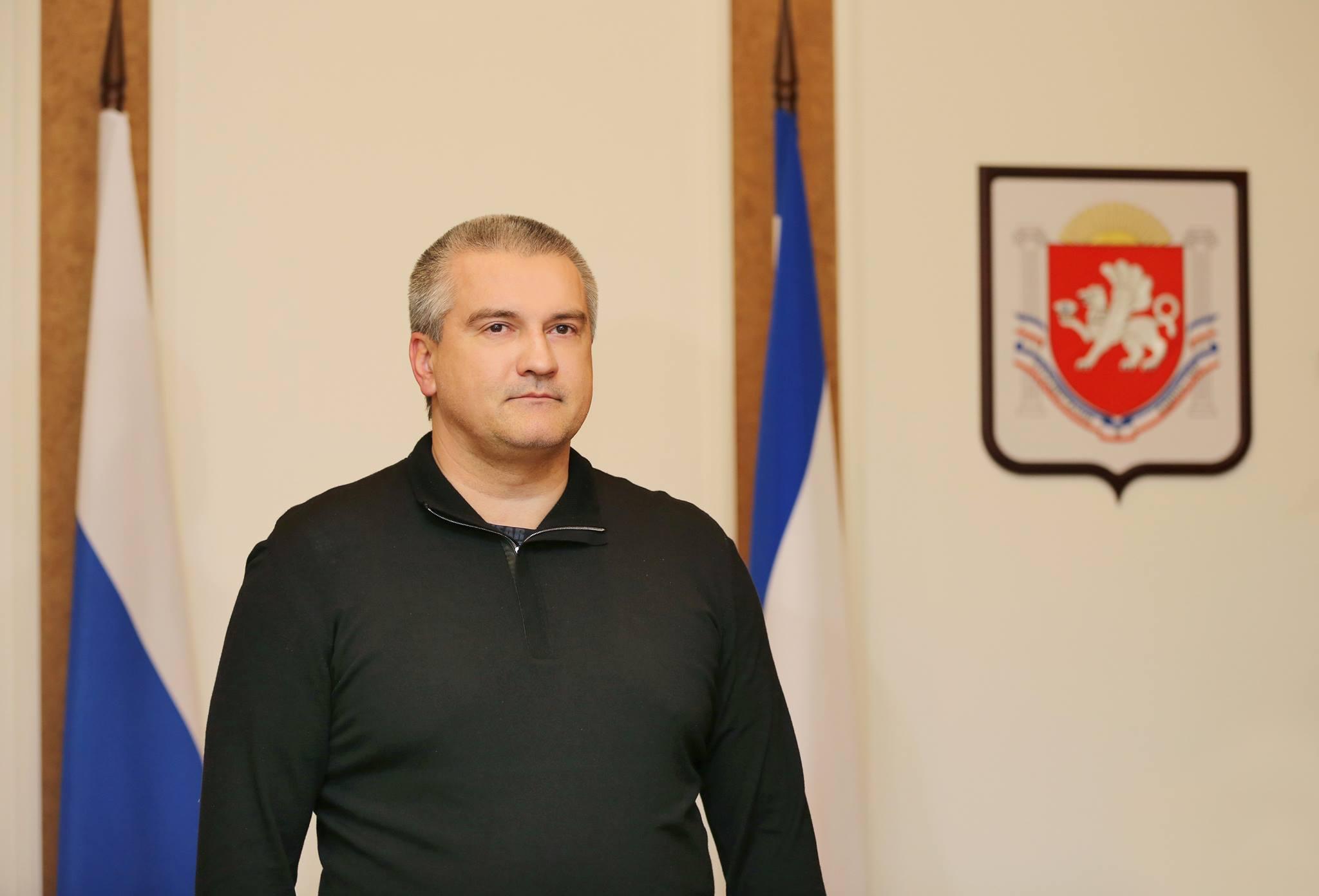 Сергей Аксёнов: висеть на крючке у шантажистов — глупо и неприемлемо!