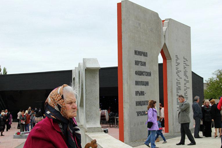 В Крыму собирают деньги на мемориал жертвам фашистских концлагерей