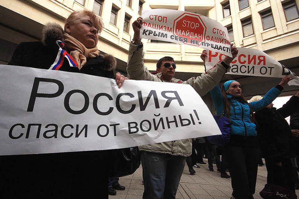 Крымская весна: два дня, определивших историю!